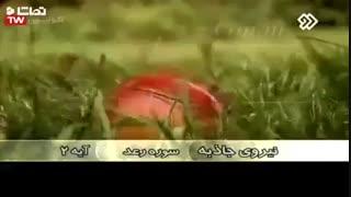 سوره الرحمن (کامل + ترجمه و معنی)