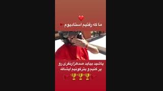 حضور کامبیز دیرباز برای تماشای دیدار پرسپولیس - ماشین سازی