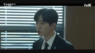 قسمت پانزدهم سریال کره ای اعتراف – Confession 2019 - با زیرنویس فارسی