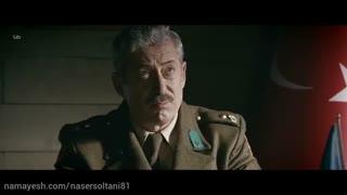 فیلم سینمایی ( آیلا ) 2017