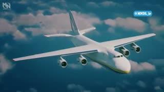 مستند ابر ماشین ها با دوبله فارسی - قویترین هواپیمای جهان