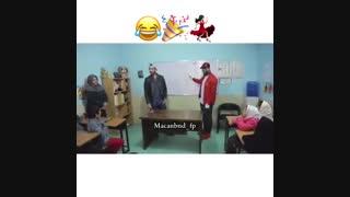 روز معلم و امیر و رهام!