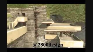 خانه آبشار،فرانک لوید رایت|پکیج فیلم آموزشی طراحی سازه باEtabsوSafe