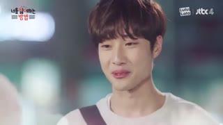 مینی سریال کره ای How to Hate You با زیرنویس انگلیسی