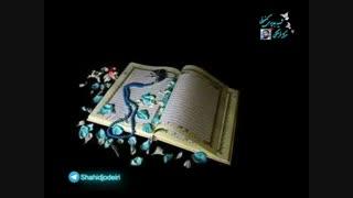 ترجمه ی ترکی سوره ی قدر  با صدای استاد غلامی سرای
