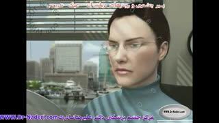 عینک تدریجی - مرکز چشم پزشکی دکتر علیرضا نادری
