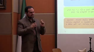 سواد رسانه ای و راه های ارتقا آن - دکتر محمدصادق افراسیابی