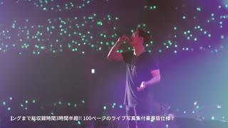 تیزر DVD کنسرت Take my hand هیون جونگ^^