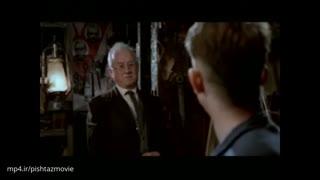 تریلر فیلم  1984 جورج اورل