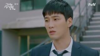 قسمت یازدهم سریال کره ای زندگی خصوصی او Her Private Life 2019 - با زیرنویس فارسی - با بازی پارک مین یونگ + کیم جه ووک
