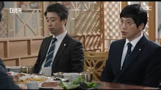 قسمت بیست و نهم و سی ام سریال کره ای The Banker 2019 - با زیرنویس فارسی