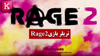 تریلر بازی Rage2