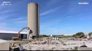 تخریب  سازه های عظیم به کمک  تکنولوژی-plan1.ir