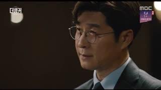 قسمت سی و یکم و سی و دوم (پایان) سریال کره ای The Banker 2019 - با زیرنویس فارسی