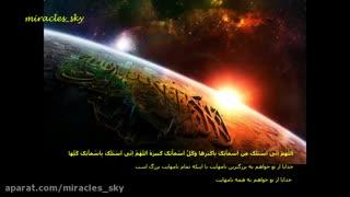 دعای سحر ماه رمضان باصدای محمد اصفهانی