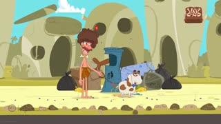 مجموعه انیمیشن گاگولا - نظافت معابر شهری