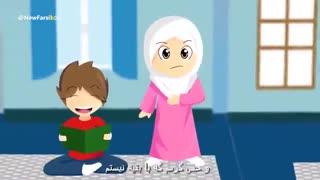 رمضان ماه محبوب سال