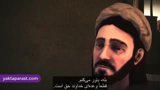 فیلم حضرت موسی قسمت8