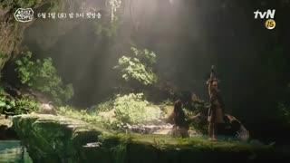 تیزر 6 سریال کره ای Arthdal Chronicles 2019 تاریخ آرتدال -با بازی سونگ جونگ کی + کیم جی-وون