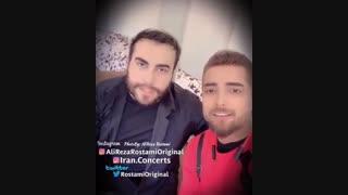"""مصاحبه علیرضا رستمی و امیر مقاره""""شب دوم"""""""