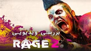 بررسی بازی Rage 2