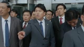 قسمت بیست و نهم و سی ام  سریال کره ای My Fellow Citizens 2019 - با زیرنویس فارسی