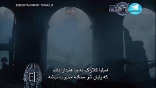 اخبار هنرمندان (Entertainment Tonight) با زیرنویس فارسی - 23