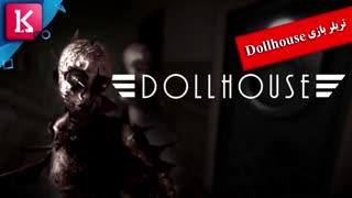 تریلر بازی Dollhouse