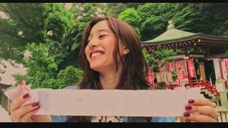فیلم سینمایی ژاپنی Ano ko no toriko(اسیر عشق او شدم)همراه با زیرنویس فارسی