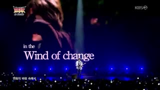 *Wind Of Change*Park Chanyeol*