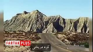 ۱۰ جاذبه دیدنی و زیبای ایران
