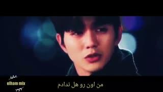 *پیش این دیوونه برگرد *( میکس زیبا و عاشقانه سریال کره ای قهرمان عجیب من ❤) [توضیحات خیلی مهم ☆]