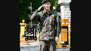 پایان سربازی کانگ هانیول/تبریک به هوادارانش