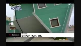 خانه واژگون در برایتون بریتانیا
