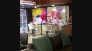 سالن آرایش و زیبایی همراز بانو بندرعباس