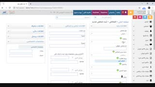 سناریو سرویس دستگاه های خود پرداز در نرم افزار CRM