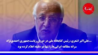 زنگ خطر برای سرانه مطالعه ایرانیها