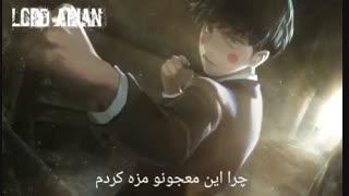 i am defiant + زیرنویسی فارسی