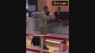 درگیری بین مسافر در فرودگاه جدید استانبول