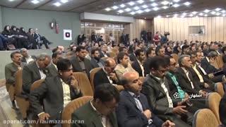 همایش بین المللی دانشگاه سبز در اصفهان،(سهشنبه ۱۰ اردیبهشت ۱۳۹۸)