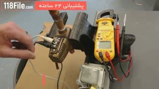 آموزش تعمیر تخصصی کولر گازی - www.118file.com