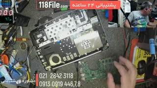 پکیج آموزش تعمیرات لپ تاپ - 118 فایل