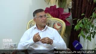 جلالی: غیرممکن است فوتبال در ایران خصوصی شود