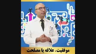 دکتر داودیان | متخصص ارتودنسی