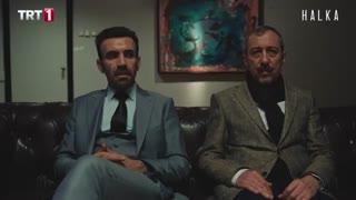 سریال Halka (حلقه) قسمت ۱۹ (پایان فصل اول) با زیرنویس چسبیده فارسی