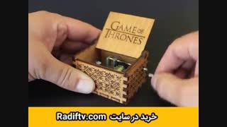 خرید موزیک باکس game of thrones - خرید موزیک باکس گیم اف ترونز - موزیک باکس game of thrones