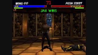 6 دقیقه گیم پلی بازی مورتال کمبت Mortal Kombat 2 3D سه بعدی برای کامپیوتر_با گرافیک عالی و کیفیت بی نظیر 4KHD