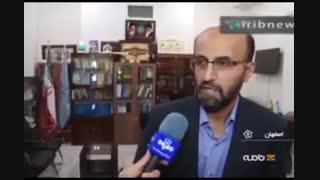 مرداصفهانی که شهروندان را زیر گرفت