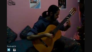 والس شماره 3- آهنگساز: آگوستین باریوس- گیتار: مازیار جهانشیری