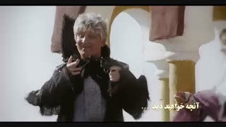 تیزر قسمت آخر سریال هشتگ خاله سوسکه